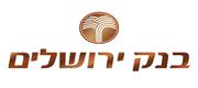 משכנתאות בבנק ירושלים